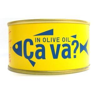 缶詰 サヴァ缶 国産サバのオリーブオイル漬け 岩手県産 170g 1個