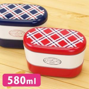 オーバルネストランチ フレンチェック 二段 弁当箱 モダン 日本製 人気 北欧風 正和 楕円|issoecco