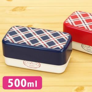 スクエアコンパクトランチ フレンチェック 二段 弁当箱 モダン 日本製 人気 北欧風 正和 四角|issoecco