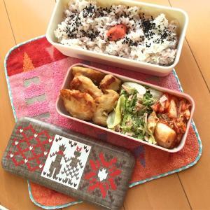 長角ネストランチ -布張りランチボックスシリーズ 二段 弁当箱 布貼 モダン 日本製 人気 正和|issoecco