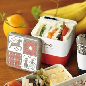 スクエアネストランチ -布張りランチボックスシリーズ 二段 弁当箱 布貼 モダン 日本製 人気 正和|issoecco