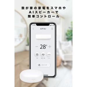etife スマートリモコン Alexa Google Home Siri 対応 wifi 温度 赤...