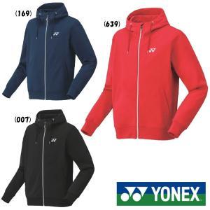 《送料無料》2020年1月下旬発売 YONEX メンズ スウェットパーカー 30061 ヨネックス ...