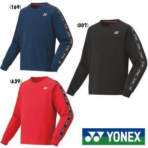 《送料無料》2020年1月下旬発売 YONEX メンズ トレーナー 30062 ヨネックス テニス ...
