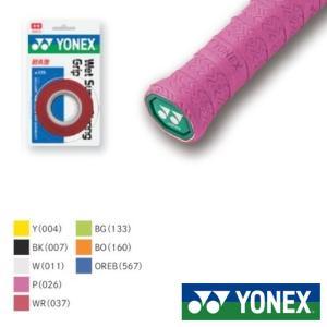 《10%OFFクーポン対象》YONEX ウェットスーパーストロンググリップ(3本入) AC135 ヨ...