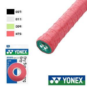 さらさらドライ性と吸汗性に優れる。  ■品番:AC140 ■幅:25mm ■長さ:1,200mm(3...