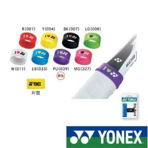 《簡易配送可》YONEX グリップバンド(テニス・ソフトテニ...