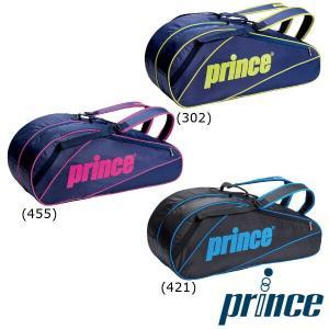 シンプルなデザインのラケットバッグ  ■品番:AT972 ■カラー: ネイビー×ライム(302) ブ...