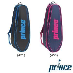 持ち運びに優れた2本入ラケットバッグ  ■品番:AT975 ■カラー: ブラック×ブルー(421) ...