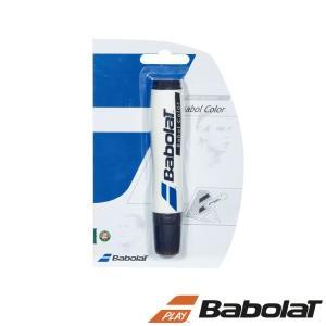 《10%OFFクーポン対象》Babolat ステンシルインク バボルカラー BA710010 バボラ...