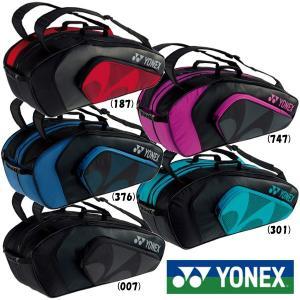 《送料無料》2018年9月中旬発売 YONEX ラケットバッグ6(リュック付)<テニス6本用> BAG1922R ヨネックス バッグ