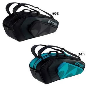 《送料無料》2018年9月中旬発売 YONEX ラケットバッグ6(リュック付)<テニス6本用> BAG1922R ヨネックス バッグ|istennis|02