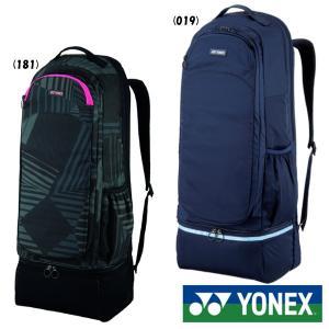 ■品番:BAG1969 ■カラー: ネイビーブルー(019) ブラック/ピンク(181) ■サイズ:...