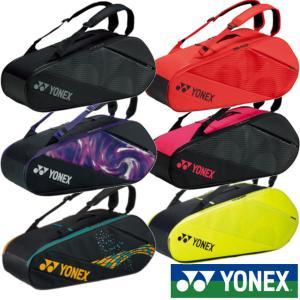 《10%OFFクーポン対象》《送料無料》2019年9月上旬発売 YONEX ラケットバッグ6〈テニス6本用〉 BAG2012R ヨネックス バッグ