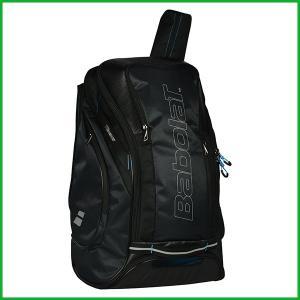 《送料無料》2018年発売 BabolaT バックパック(ラケット収納可) BB753064 バボラ バッグ