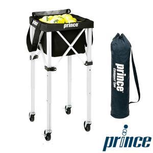 Prince ボールバスケットコンパクトタイプ キャスター付 PL055