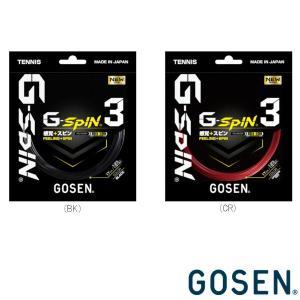 《500円割引クーポン対象》《簡易配送可》2019年9月発売 GOSEN G-SPIN 3 17 T...
