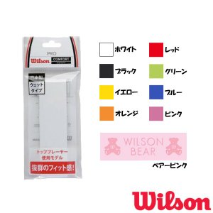 《10%OFFクーポン対象》《簡易配送可》Wilson PRO OVERGRIP 1PK WRZ40...