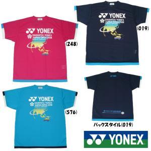 《簡易配送可》《在庫処分》2018年8月発売 YONEX ユニ Tシャツ YOB18330 ダイハツ・ヨネックスジャパンオープン2018 ヨネックス バドミントン ウェア