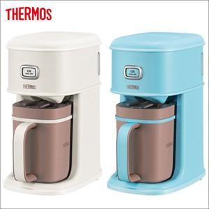 THERMOS(サーモス) アイスコーヒーメーカー ECI-660-VWH / ECI-660-MBL 送料無料|istheme