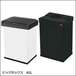 Hailo(ハイロ)ビッグボックス 40L|istheme