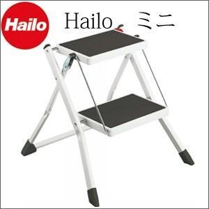 Hailo(ハイロ) ハイロミニ 折りたたみ 脚立 ステップ 送料無料|istheme