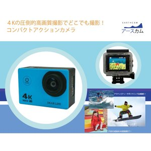 DEAR LIFE 4Kウェアラブルビデオカメラレコーダー「アースカム」 SPC-30 istheme