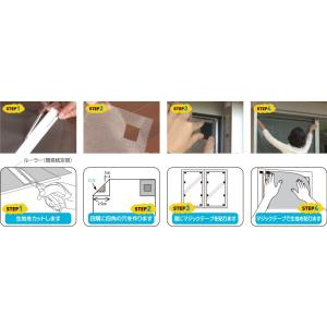 SEKISUI 窓に取り付け夏を涼しく! 遮熱クールネット 100cm×200cm 2枚組セット|istheme