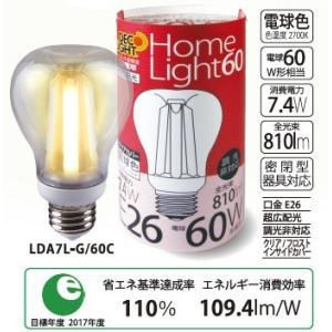 LED電球 E26 60W相当 広配光 クリア 電球色/昼白色 Home Light 12個入 送料無料 istheme