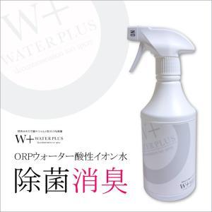 W+(ウォータープラス)除菌・消臭スプレー(酸性イオン水) 500ml w-1000 【日本製】|istheme