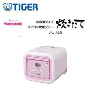 【送料無料】タイガー マイコン 3合 炊飯ジャー〈炊きたて〉 (パッションピンク) JAJ-A552 PB ★在庫限り|istheme