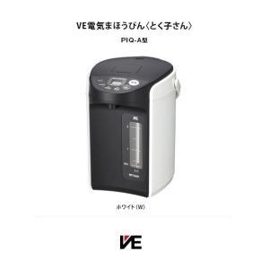 <在庫限り>【送料無料】タイガー 電気ポット〈とく子さん〉 PIQ-A300 W ★節電&保温 ★安心・安全構造|istheme