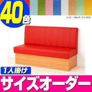 (ベンチソファ)サイズオーダー家具 ベンチソファ アルフ(レザータイプ) 1人用(シンプルソファ)(日本製) isuharikoubou