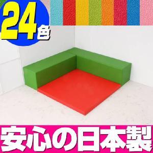 キッズコーナー バンビ30cm角セット 半畳プランC/自由自在のキッズコーナー フロアマット クッション|isuharikoubou