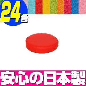 キッズコーナー バランス 切り株 BKK-1/クッション 子供 ブロック 遊具 日本製|isuharikoubou