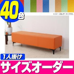 長椅子 ボクソン-450(レザータイプ) 1人掛け 家庭用・業務用 isuharikoubou