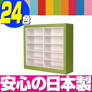 収納家具シリーズ ビッグシューズボックス BSB-1 / シューズ くつ箱 片づけ ボックス キッズコーナー キッズルーム キッズラック|isuharikoubou