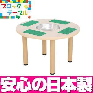 ブロックテーブル BT-01 / ブロック おもちゃ つくえ テーブル 作業 キッズコーナー キッズルーム テーブル|isuharikoubou