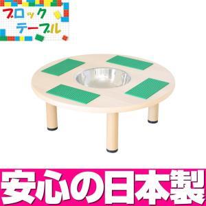 ブロックテーブル BT-02 / ブロック おもちゃ つくえ テーブル 作業 キッズコーナー キッズルーム テーブル|isuharikoubou