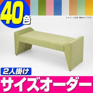 ベンチソファー コクーン W1200(レザータイプ) 2人掛け / ロビーチェア 待合 ソファ 長椅子 脚付き ベンチ おしゃれ 長いす 北欧 家具 isuharikoubou