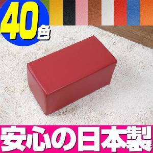 フロアークッション HO-400(布・無地タイプ) カバー:40色/ソファークッション 肘置き 車|isuharikoubou