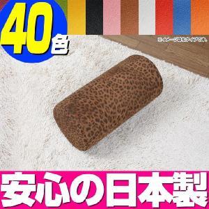クッション 丸 TK-200(レザータイプ)/フロアクッション 40色 肘置き ソファークッション|isuharikoubou