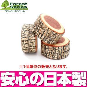 フォレストシリーズ 切り株クッション(300Ф x t150)(1個) / クッション おもちゃ 日本製 ウッドデザイン 木 クッション キッズスペース キッズルーム|isuharikoubou