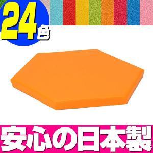 キッズコーナー ハニーセット 単品 ハニーマットM/日本製 キッズスペース マット かわいい 遊び場 室内 isuharikoubou