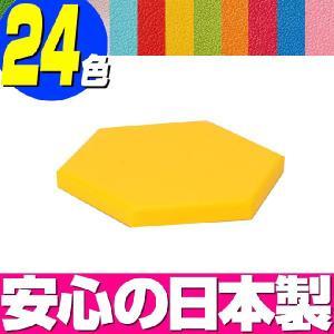 キッズコーナー ハニーセット 単品 ハニーマットS/日本製 キッズスペース マット かわいい 遊び場 室内 isuharikoubou