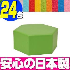 キッズコーナー ハニーセット 単品 ハニースツールM(高さ300mm)/日本製 キッズスペース いす チェアー かわいい 遊び場 室内|isuharikoubou