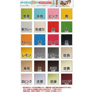 キッズコーナー ハニーセット 単品 ハニースツールM(高さ300mm)/日本製 キッズスペース いす チェアー かわいい 遊び場 室内|isuharikoubou|02