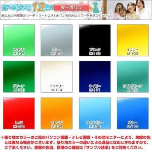【ターポリン バンビサイドガード】 *W1200 x D330 x H320 x 1台|isuharikoubou