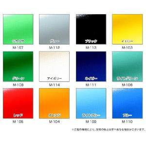 別注【サイドガード】 *SG-3(L型)W900 x D900 x H200x1台  張地:ターポリン|isuharikoubou