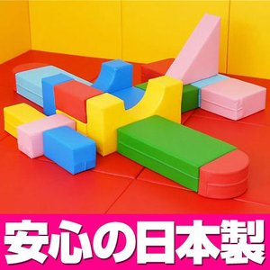 積み木クッション プロペラ飛行機セット/キッズコーナー セール プレゼント キッズスペース|isuharikoubou